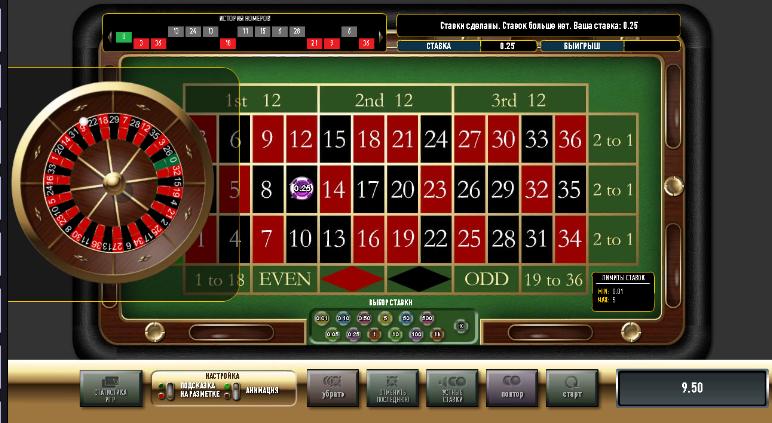 рулетка казино Вулкан делюкс